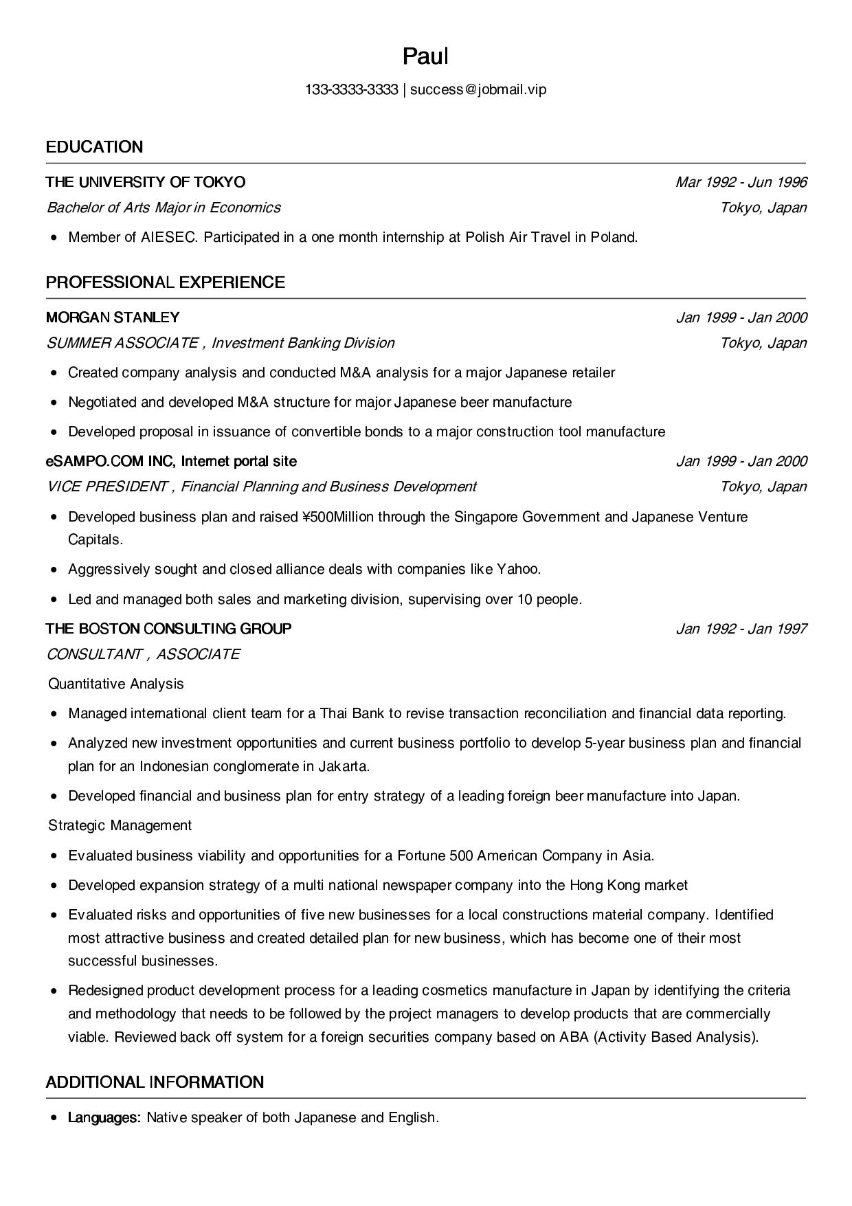 申请MBA英文简历模板