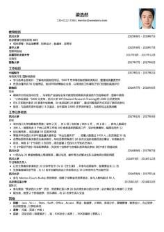 中国银行_寒假实习生