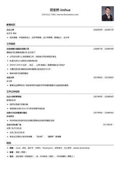 北京友缘在线_暑期实习生