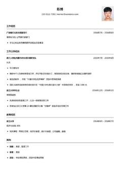广发银行北京太阳宫支行_暑期实习生