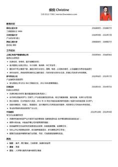 上海汇利_医药行业研究员