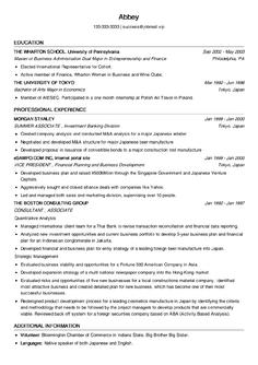 英文简历模板(金融类)